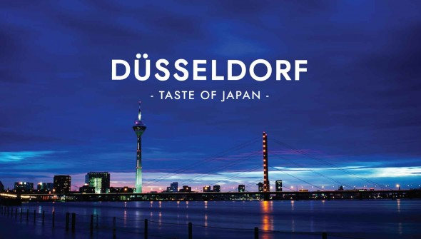MINIMAP-DUSSELDORF-JAPAN-COVER