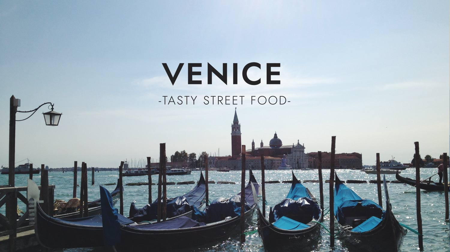 Lovely Venice. Photo: Ana Laya.